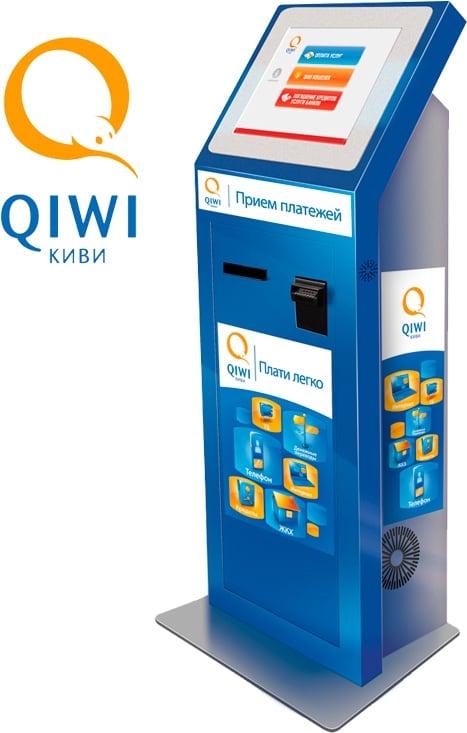 Игровые автоматы оплата через киви майл игровые бесплатные автоматы