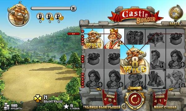Призовая комбинация с диким символом вы игровом автомате Castle Builder