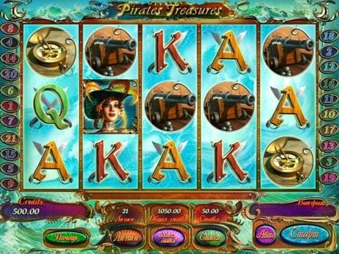 Призовая комбинация в игровом автомате Pirates Treasures