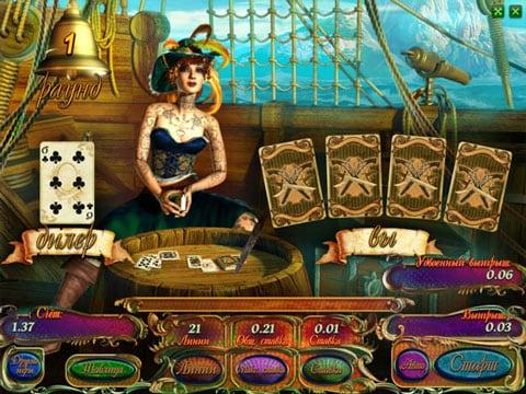 Риск-игра в онлайн автомате Pirates Treasures